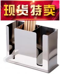 现货次日达  两格三格不锈钢筷子筒商用家用筷子笼筷子架筷子盒沥水笼  货号009