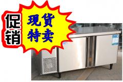 现货次日达 银都1200*600*800商用冰箱冷柜保鲜柜卧式冷藏柜平台保鲜工作台冰柜平冷操作台  货号009
