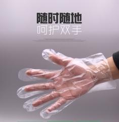 现货次日达  加厚一次性手套餐饮美发膜食品吃龙虾透明塑料PE薄膜手套肯德基   货号009