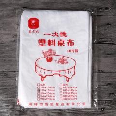 一次性桌布塑料长方形加厚一次性台布薄膜半透明圆桌酒席饭店  货号009