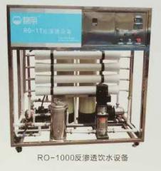 碧丽商用纯水设备RO-1000   货号009