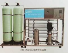 碧丽商用纯水设备 RO-2000   货号009