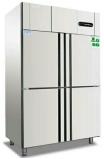 美厨  欧款风冷四门冰箱厨房酒店不锈钢立式冷藏冷冻展示柜双温冰柜水果保鲜冷柜  货号009