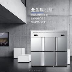 莱福特  商用六门冰柜厨房冰箱商用不锈钢冰柜冷柜展示柜立式冷藏冷冻保鲜柜 六门冰箱 货号009