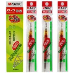 晨光(M&G)G-5 按动中性笔替换笔芯0.5mm  红色  货号013.LK
