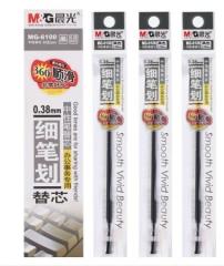 晨光(M&G)MG6100黑色笔芯 0.38mm  货号013.LK