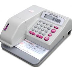 惠朗(huilang)HL-2006支票打印机  货号013.LK