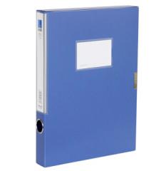 得力(deli) 档案盒 5682(宽32mm) 单个装  货号013.LK