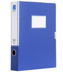 得力(deli) 5683档案盒 A4/55mm 蓝色 单只装 10只起送  货号013.LK
