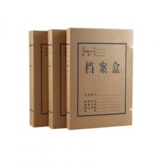 得力5922牛皮纸档案盒(10个起送)  货号013.LK