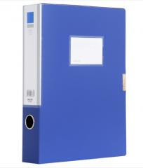 得力5683档案盒【灰色已取消】(10个起送)  货号013.LK