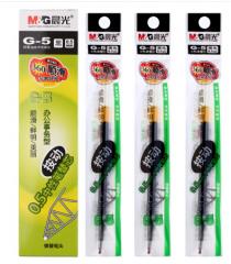 晨光(M&G)20支装0.5mm黑色按动中性笔G-5    2盒起送 货号013.LK