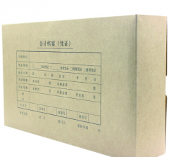 西玛(SIMAA)PZH103L 260*150*50mm 发票版双面封口会计凭证装订盒 通用档案盒10个/包 10包起送  货号013.LK