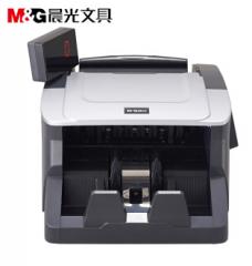 晨光(M&G) AEQ91887人民币鉴别仪 货号013.LK