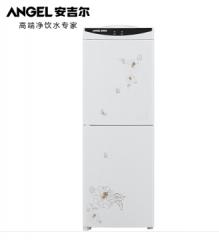 安吉尔(Angel)饮水机立式温热内胆加热 Y1263  货号013.LK