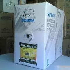 ADP安普AMP网线305米/箱超五类双绞线货号099.L8