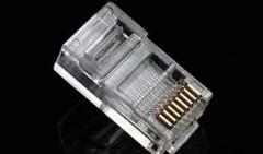 ADP安普AMP水晶头超五类8芯网线连接头100个/盒货号09.L28