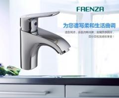 法恩莎Faenza面盆龙头F1A1515C冷热双温手盆水嘴货号095.S917