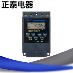正泰电器时控开关微电脑定时器 时间控制器  KG316T 8开8关 16开货号099.L75