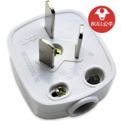 公牛插头三脚16A3脚电线接线大功率电源三孔空调三项货号099.L68