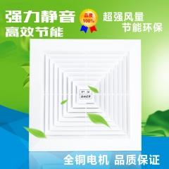 ADP上海巴尔通风扇吸顶管道式换气扇KLT-12B开孔20厘米工程货号099.L42