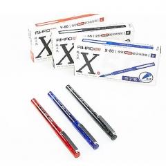 现货隔日达 直液式走珠笔爱好水笔签字笔中性笔0.5m黑色X50 黑色12支一盒 3盒/组 货号016.LG3082 红色