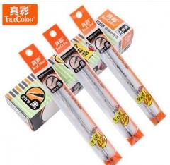 现货隔日达 真彩细中性笔芯 黑色笔芯0.2mm替芯全针管水笔芯 20支/盒装10盒/组 GR-222  货号016.LG3204 黑色