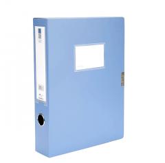 现货隔日达 爱好档案盒文件资料盒 A4 2381 蓝色 12个/组 130.2货号016.LG3039