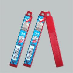 现货隔日达 SDI手牌1361美工刀刀片9mm小号壁纸刀片5盒/组 货号016.LG3045
