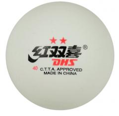 现货隔日达 红双喜 DHS 10只装二星级训练比赛乒乓球40mm 白色1840B  货号016.LG3052