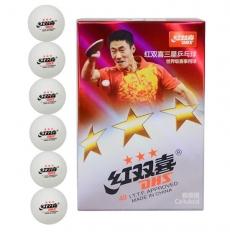 现货隔日达 红双喜 DHS 6只装3星级比赛乒乓球40mm 白色1840AO  货号016.LG3053