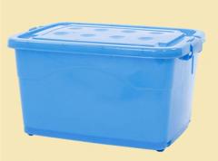 海龙蓝色小号  中号 大号 塑料箱整理箱子储物箱百衣物储藏盒收纳盒 3个/组  货号016.LG3101 801大号