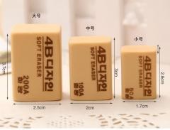 绘图南韩橡皮考试美术用4B橡皮檫大中小号 2盒/组  货号099.C0145  中号