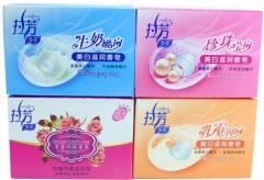 现货隔日达 拉芳100g香皂多姿美白珍珠莹白/牛奶嫩白  10块/组 四款 随机发货 货号016.LG3155