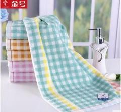 金号纯棉格子毛巾 全棉多色洗脸面巾 2包/组   货号099.C047