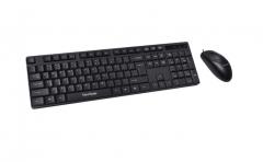 现货隔日达 优派键盘鼠标套装CU1250经典套装 电脑键盘鼠标有线套装  货号016.LG3168