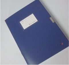 现货隔日达  高的 GD848 7.5cm档案盒文件资料盒塑料文件盒档案盒A4   12/组  货号016.LG3186 75mm