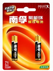 现货隔日达 南孚电池7号碱性电池 10节/组 货号016.LG3190