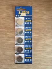 现货隔日达 cr2032电脑主机纽扣电池3v家用体重秤电子称电池4卡/组  货号016.LG3192