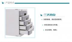 得力(deli)8855 五层塑料文件柜(带锁)灰色 货号016.LG3040 灰色