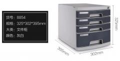 得力文件柜 8854 四层硬塑带锁桌面文件柜 4层资料柜 整理柜 货号016.LG3041 灰色