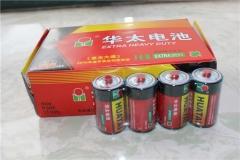 现货隔日达 华太1号电池 大号电池 碳性电池 24粒/盒 货号016. LG3211