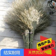 环卫扫把笤帚扫帚 扫马路竹扫把 大竹扫帚竹子10把/组 货号099.C040