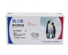 格之格 NT-CX228激光碳粉盒   货号099.C0148