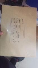 非现货7日达   用友封皮25本/包 货号016.LG3230