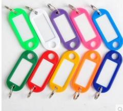全新料塑料彩色钥匙牌钥匙扣   100个/组  货号100.CH016