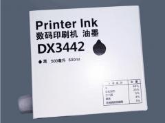 现货隔日达   理光 数码印刷机 油墨DX3442 货号 016.LG3291