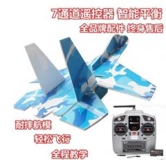 非现货7日达   拼装飞行器  航模飞机拼装滑翔耐摔板su27遥控飞机   货号016.LG3343