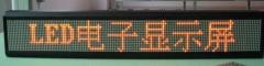 LED电子显示屏  货号016.LG3362