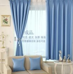 现货隔日达  纯色遮光学校教室窗帘医院窗帘宿舍窗帘工厂窗帘 货号016.LG3501